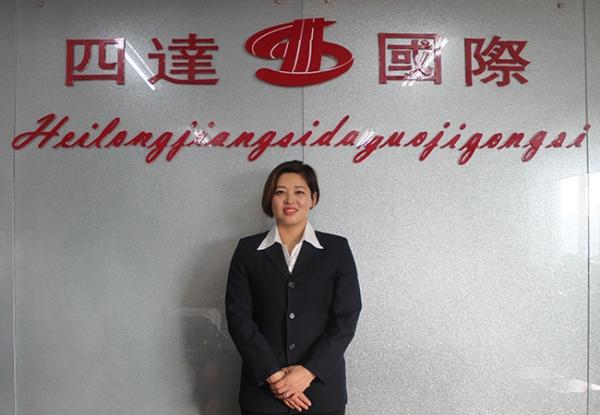 —新加坡项目负责人陈玉丽—